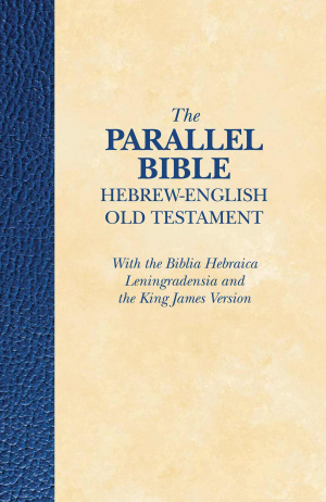 The New World Translation (Study Edition) | NWT Study Bible