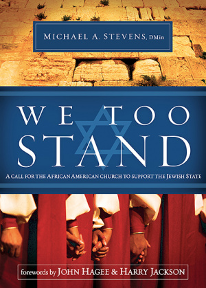 We Too Stand