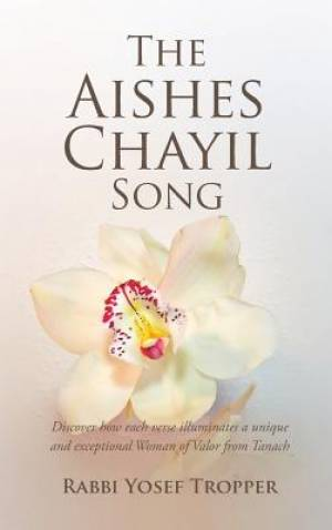 The Aishes Chayil Song