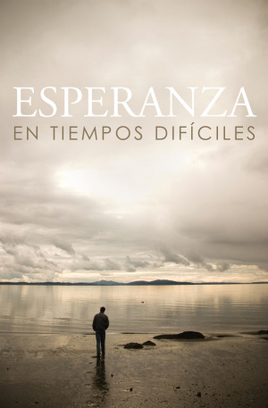 Hope For Hard Times (Spanish, Pack Of 25)