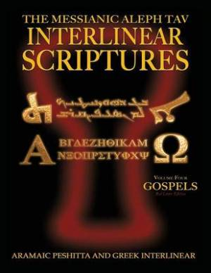 Messianic Aleph Tav Interlinear Scriptures Volume Four the Gospels, Aramaic Peshitta-Greek-Hebrew-Phonetic Translation-English, Red Letter Edition Stu