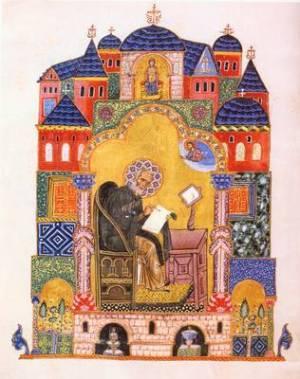 The Sacred Architecture of Byzantium