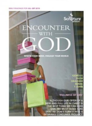 Encounter with God July September 2016