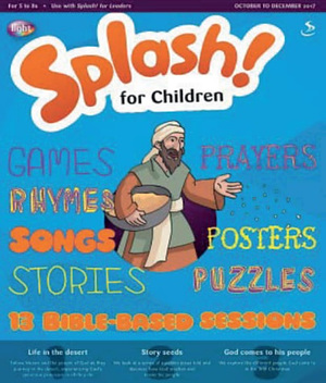 Splash for Children October to December 2017
