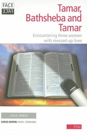 Tamar Bathsheba And Tamar Pb