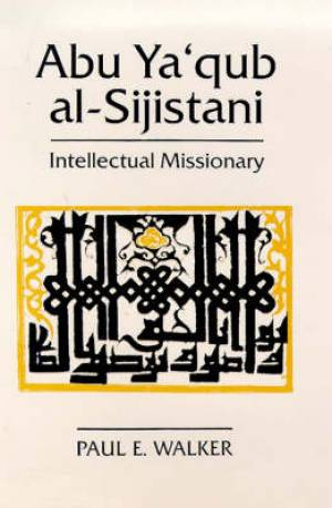 Abu Ya'qub Al-Sijistani
