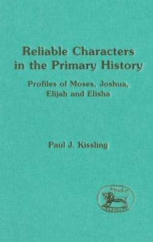 Reliable Characters in the Primary History