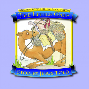 Little Gate