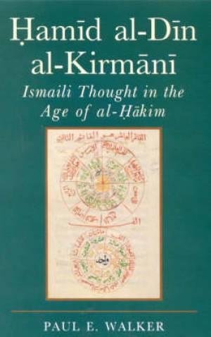 Hamid al-Din al-Kirmani