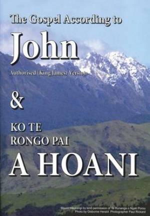 Maori/English Parallel Gospel of John