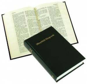 Ndebele Reference Bible