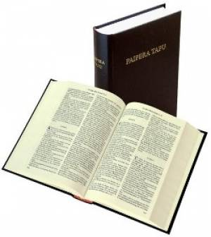 Maori Bible (hardback)