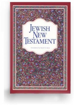 Jewish N.T. On CD