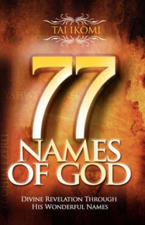 77 Names Of God
