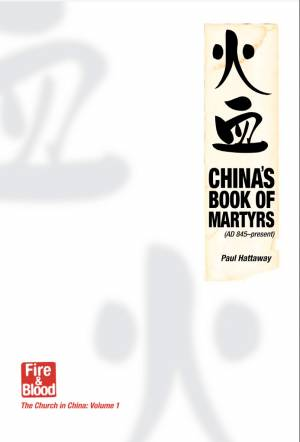 China's Book Of Martyrs