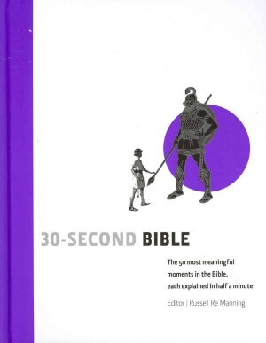 30 Second Bible