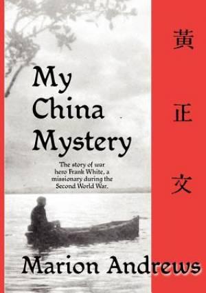 My China Mystery