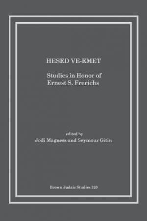 Hesed Ve-Emet