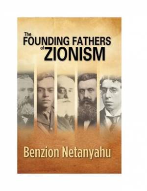 Founding Fathers Of Zionism