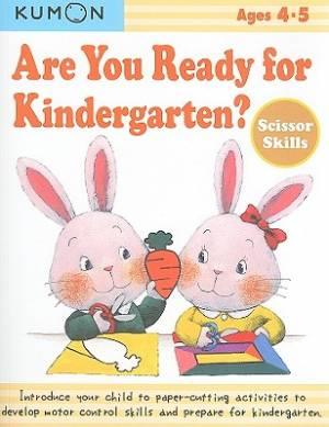 Are You Ready For Kindergarten Scissor Skills