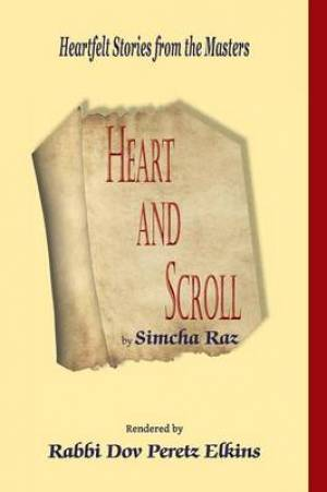Heart and Scroll