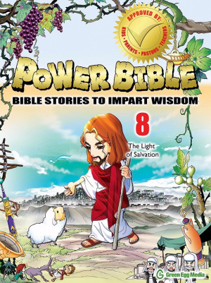 Light of Salvation (Power Bible #8)