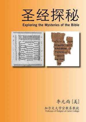 Exploring the Mysteries of the Bible