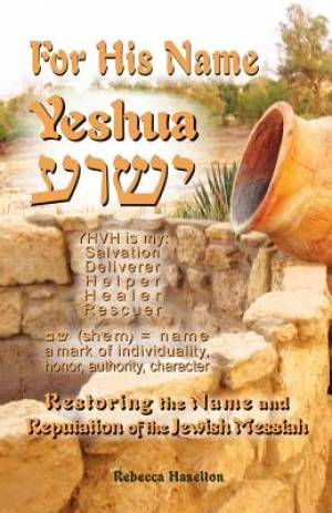 For His Name Yeshua