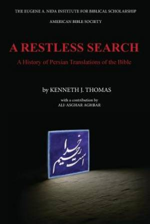 A Restless Search