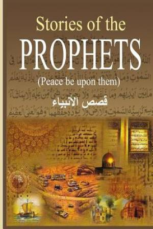 Stories of the Prophets: