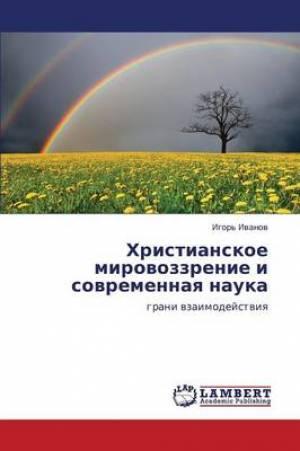 Khristianskoe Mirovozzrenie I Sovremennaya Nauka
