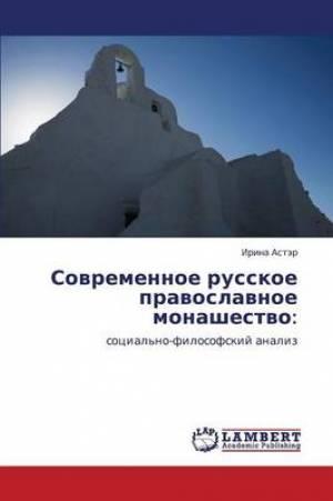Sovremennoe Russkoe Pravoslavnoe Monashestvo