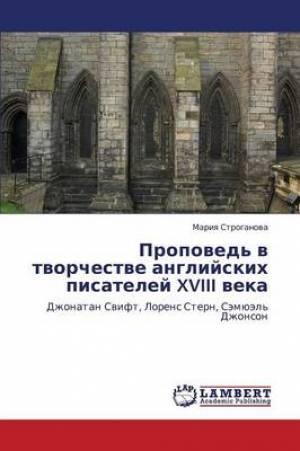 Propoved' V Tvorchestve Angliyskikh Pisateley XVIII Veka