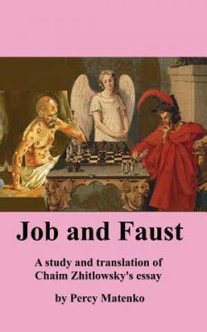 Faust essay