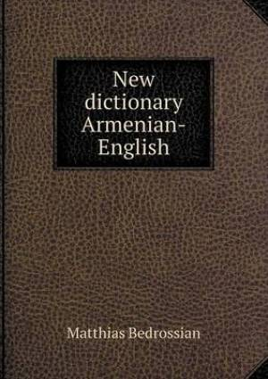 New Dictionary Armenian-English