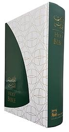 Arabic (GNA) And English (GNB) Dual Language Bible