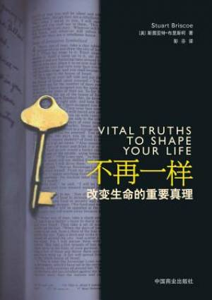 Vital Truths to Shape Your Life --