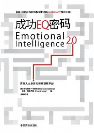 Emotional Intelligence 2.0 Eq