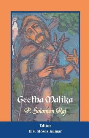 Geetha Malika