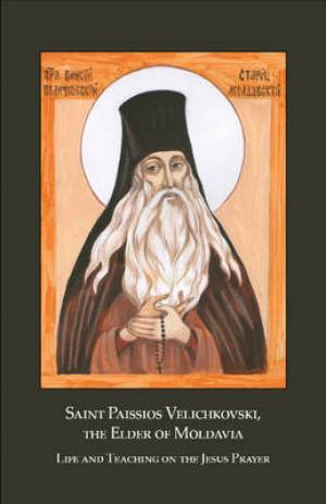 Saint Paissios Velichkovski, the Elder of Moldavia