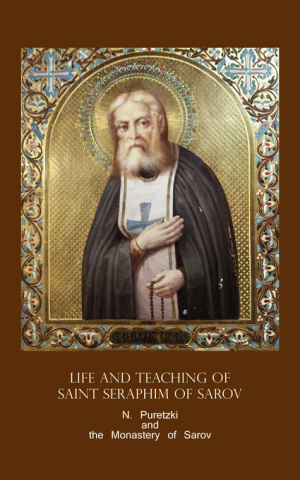 Life and Teaching of Saint Seraphim of Sarov