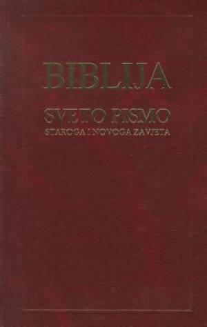 Croatian Bible-FL-Deuterocanonical Books