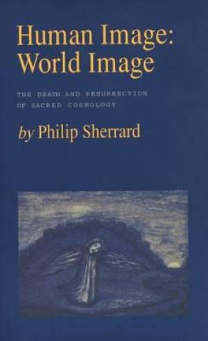 Human Image: World Image