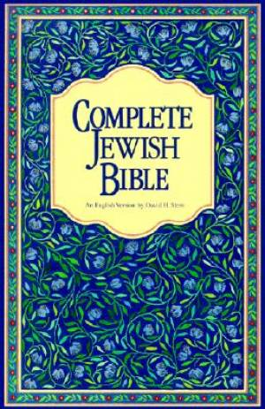 Complete Jewish Bible - Paperback