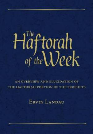 The Haftorah of the Week