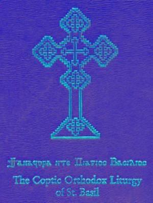 The Coptic Orthodox Liturgy of St. Basil