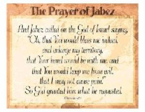 Prayer Of Jabez             8x10