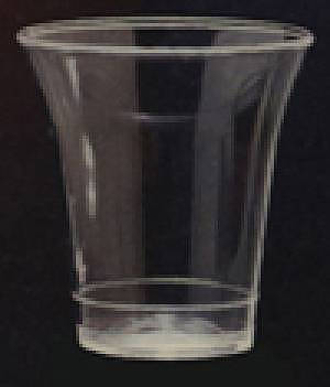 Disposable Communion Cups (Pack of 100)