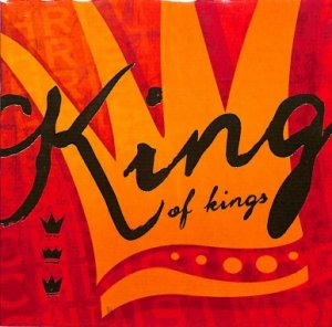 King of Kings Small Christmas Cards Pack of 5