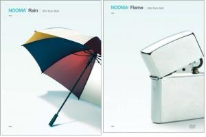 Nooma Rain & Flame Value Pack